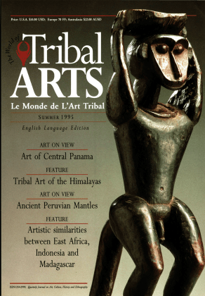 Tribal Arts | Le Monde de l'Art Tribal N°06, été 1995 | Editions D, Frédéric Dawance